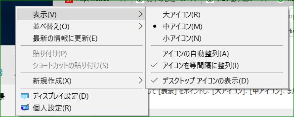 f:id:apicode:20160418104226p:plain