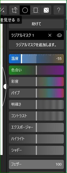 f:id:apicode:20160421084244p:plain