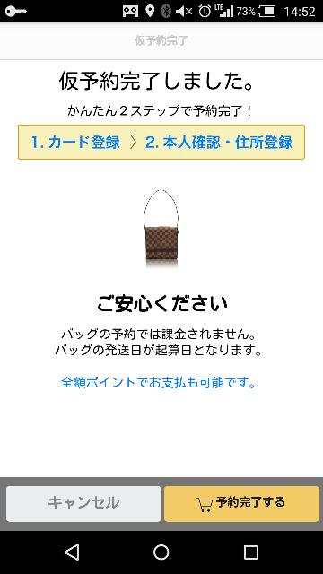 f:id:apicode:20160421152847p:plain