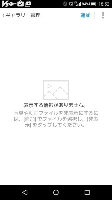 f:id:apicode:20160426204108p:plain