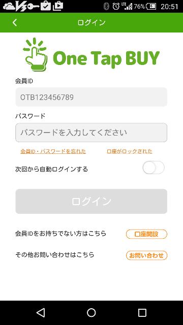f:id:apicode:20160426220433p:plain
