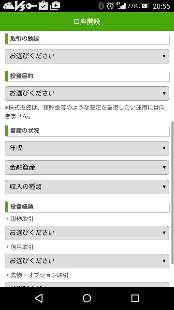 f:id:apicode:20160426220451p:plain