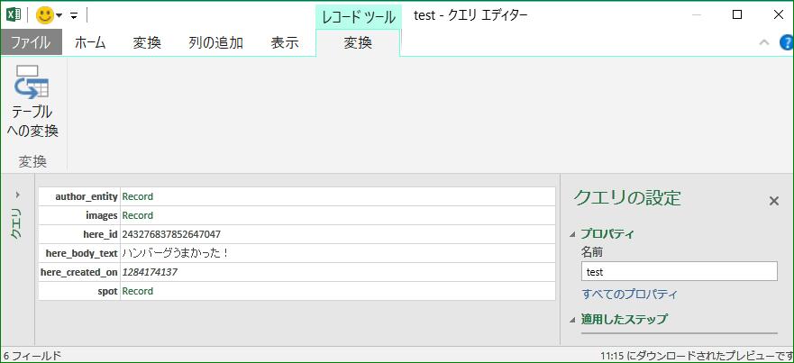 f:id:apicode:20160428112023p:plain