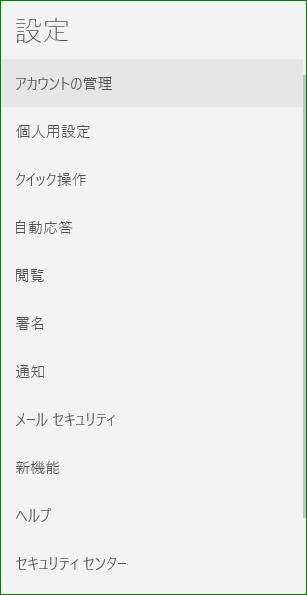 f:id:apicode:20160428211041p:plain