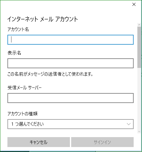 f:id:apicode:20160428211531p:plain