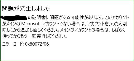 f:id:apicode:20160428212707p:plain