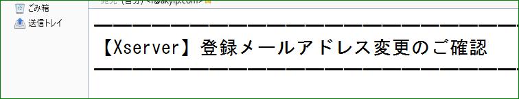 f:id:apicode:20160430111459p:plain