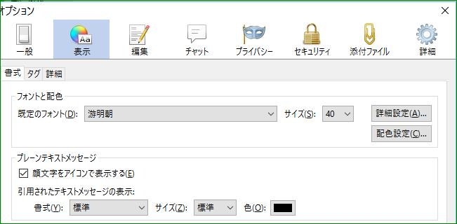 f:id:apicode:20160430111713p:plain