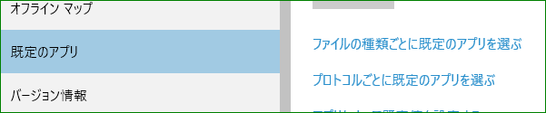 f:id:apicode:20160430204545p:plain