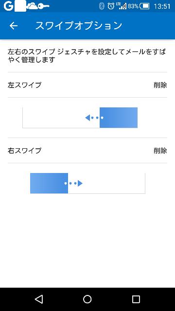 f:id:apicode:20160501162039p:plain