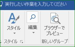 f:id:apicode:20160504110808p:plain