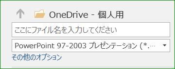 f:id:apicode:20160505160958p:plain