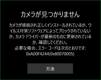 f:id:apicode:20160506155548p:plain