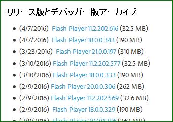 f:id:apicode:20160508143456p:plain