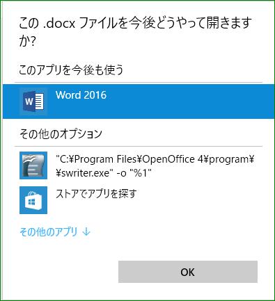 f:id:apicode:20160510155910p:plain