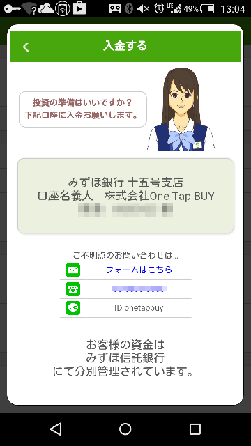 f:id:apicode:20160511151601p:plain