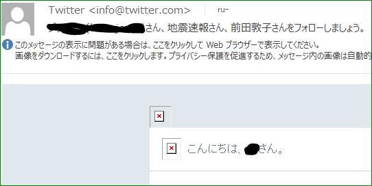 f:id:apicode:20160512090540p:plain