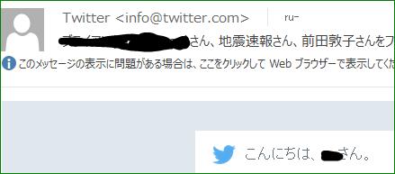 f:id:apicode:20160512090735p:plain