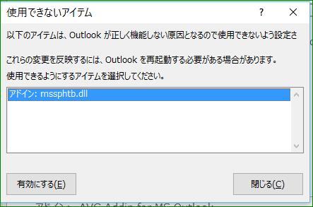 f:id:apicode:20160512202033p:plain