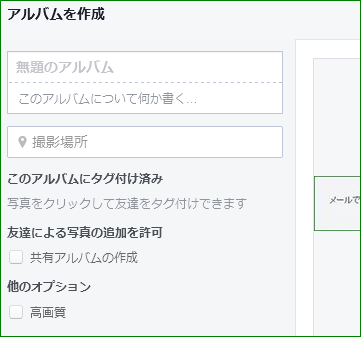 f:id:apicode:20160514214138p:plain