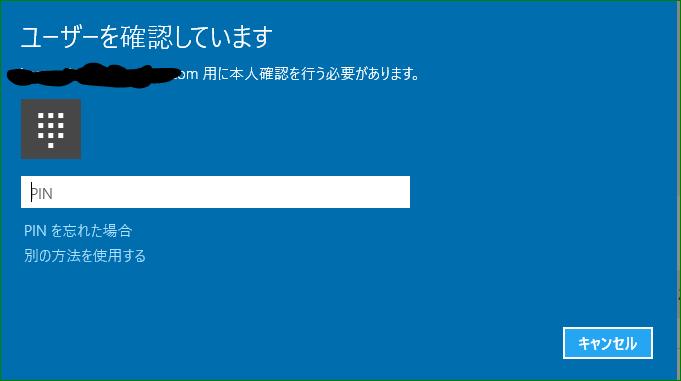 f:id:apicode:20160516091618p:plain