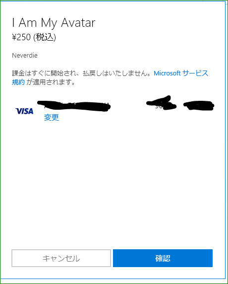 f:id:apicode:20160516091753p:plain