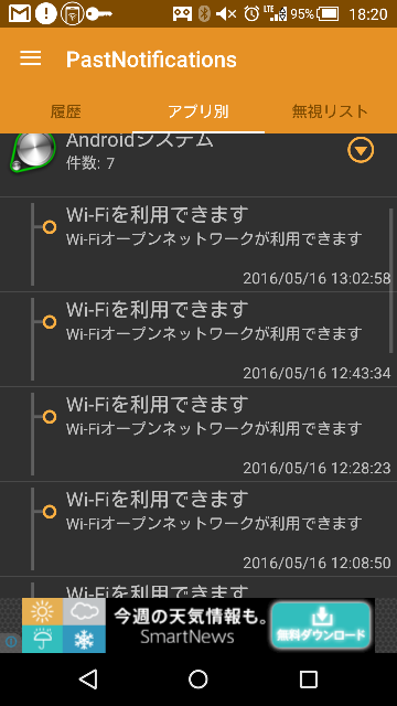 f:id:apicode:20160517092711p:plain