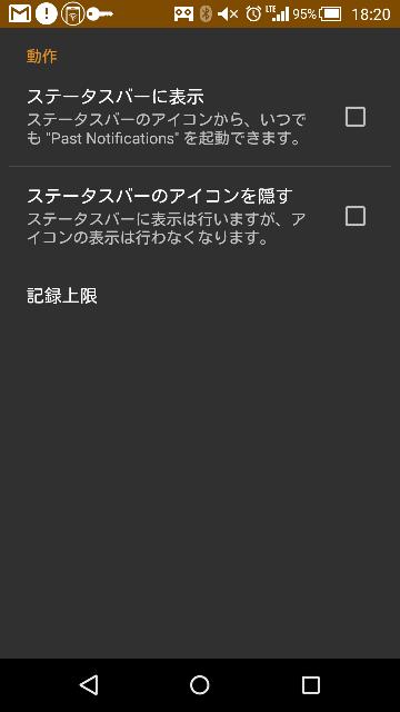 f:id:apicode:20160517092729p:plain