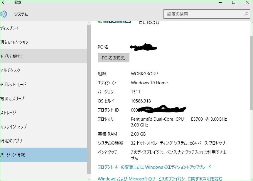 F:ID:apicode:20160518084757p:平野