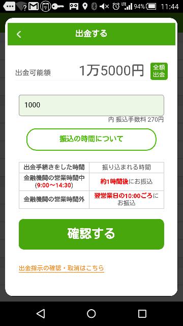 f:id:apicode:20160519144415p:plain