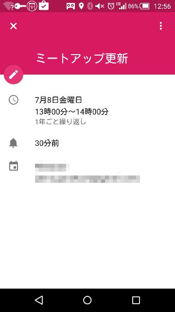 f:id:apicode:20160519145239p:plain