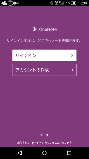 f:id:apicode:20160520193251p:plain