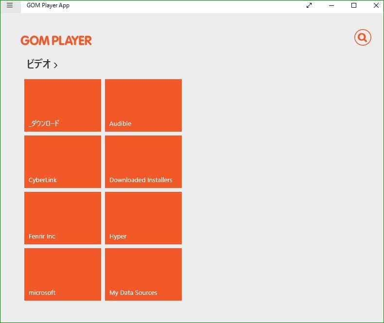 f:id:apicode:20160522104426j:plain