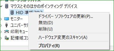 f:id:apicode:20160523101231j:plain