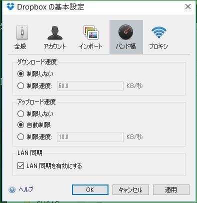 f:id:apicode:20160523150613j:plain