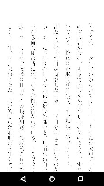 f:id:apicode:20160523161916p:plain