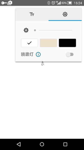 f:id:apicode:20160523161931p:plain