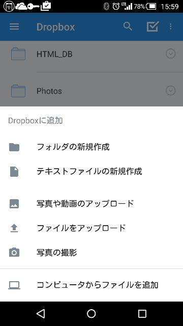 f:id:apicode:20160523181011p:plain