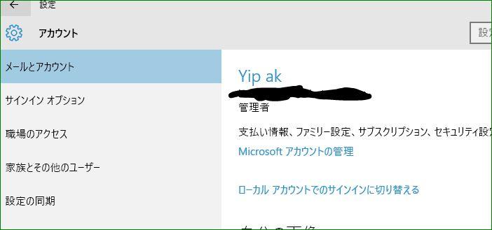 f:id:apicode:20160524105429j:plain