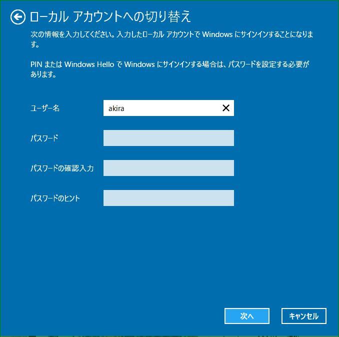 f:id:apicode:20160524105435j:plain
