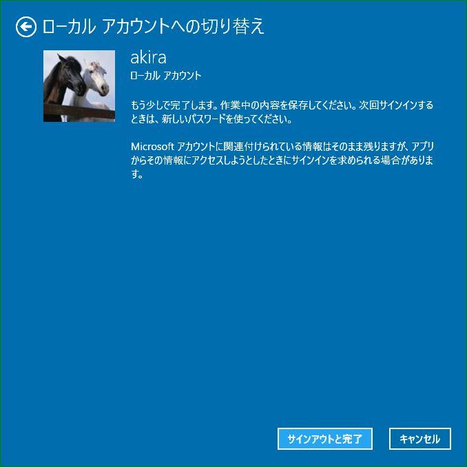 f:id:apicode:20160524105438j:plain