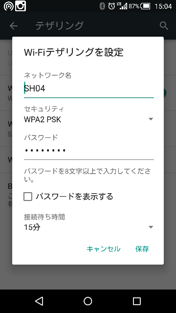 f:id:apicode:20160524154257p:plain