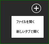f:id:apicode:20160524201641j:plain