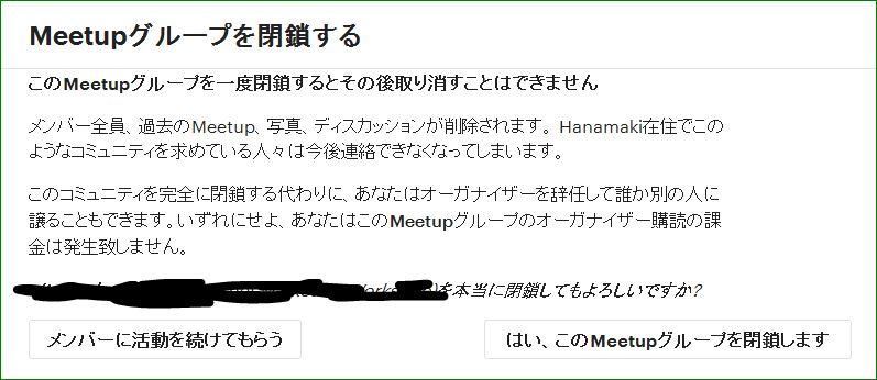 f:id:apicode:20160525210439j:plain
