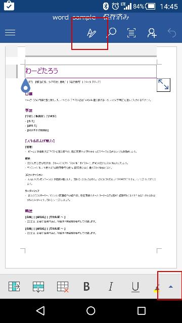 f:id:apicode:20160601111636p:plain