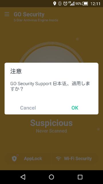 f:id:apicode:20160603145641p:plain