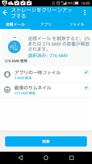 f:id:apicode:20160603225423p:plain