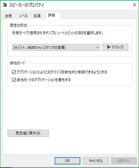 f:id:apicode:20160609084831j:plain