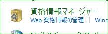 F:ID:apicode:20160609090311j:平野