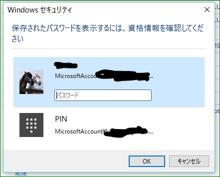 F:ID:apicode:20160609090452j:平野